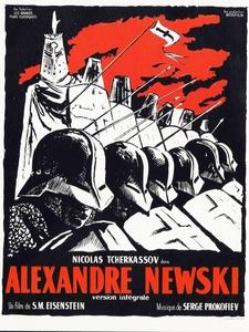 Alexandre Nevski affiche du film