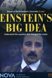 E=mc2 - Une biographie de l'équation affiche du film