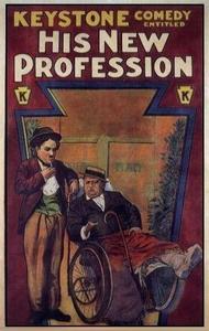 Charlot garde-malade affiche du film